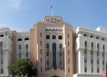 سلطنة عمان.. المركزي يحذر من العملات الرقمية المشفرة