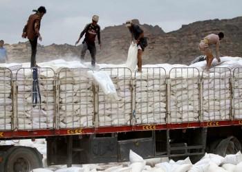 اليمن.. الحوثيون يرفضون فوز برنامج الأغذية في الأمم المتحدة بنوبل للسلام