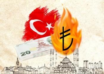 عن تهاوي الليرة وسر صمت الأتراك