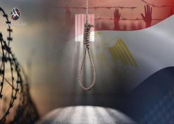 في اليوم العالمي لمناهضة الإعدام.. مصر نفذت 77 حكما في عهد السيسي