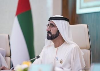 حكومة الإمارات تصادق رسميا على اتفاق التطبيع مع إسرائيل