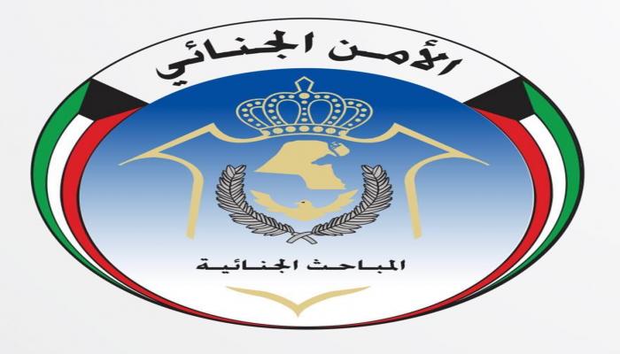 الكويت.. إبعاد فاشينستا إيرانية بسبب مقاطع وصور على وسائل التواصل