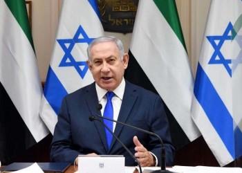 الإمارات وإسرائيل يعفيان مواطنيهما من تأشيرات السفر بين البلدين