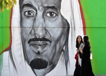 قرار بتعديل الترتيبات الخاصة بأولاد السعوديات