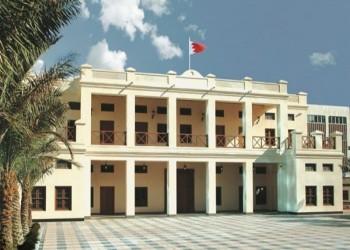 الحكم بعدم دستورية قانون معاشات قوة دفاع البحرين