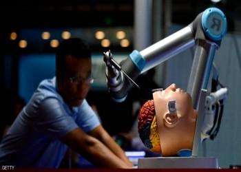 علماء في هولندا يعلنون اكتشاف عضو جديد في رأس الإنسان