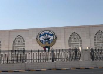 الكويت تعبر عن استيائها من نشر الرسوم الفرنسية المسيئة