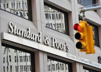 ستاندرد آند بورز تخفض تصنيف الشارقة ورأس الخيمة