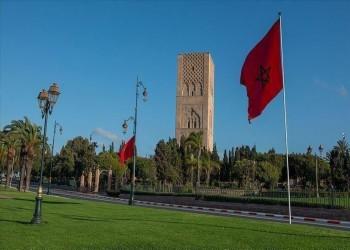 المغرب مستنكرا الإساءة للنبي: استفزاز لأكثر من ملياري مسلم
