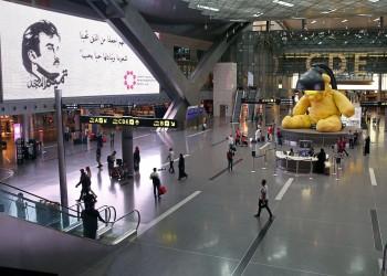 أستراليا تطالب قطر بتوضيح حول فحص مهبلي لمسافرات بمطار حمد