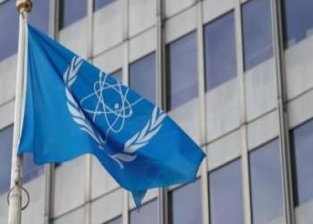 الدولية للطاقة الذرية: إيران بدأت إنشاء محطة جديدة لتجميع أجهزة الطرد المركزي