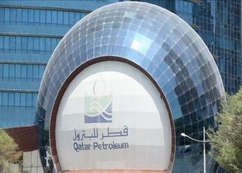 قطر للبترول تعلن عن اكتشاف جديد للغاز في جنوب إفريقيا
