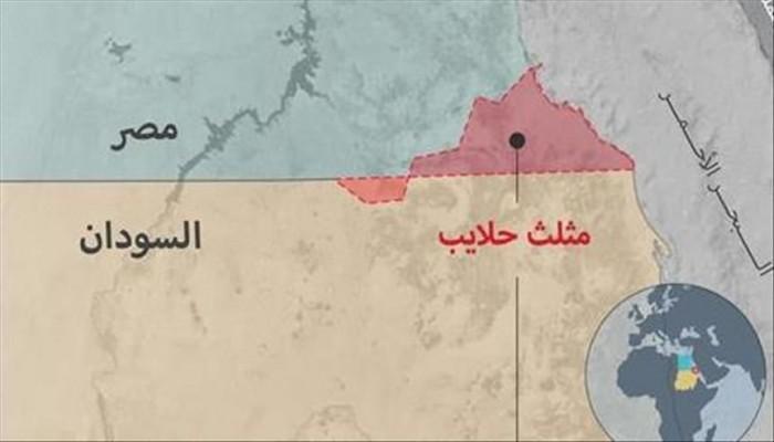 السودان: سنطالب مصر بحلايب دون قطع العلاقات معها