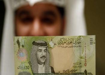 ارتفاع الدين العام في البحرين إلى 35.8 مليار دولار