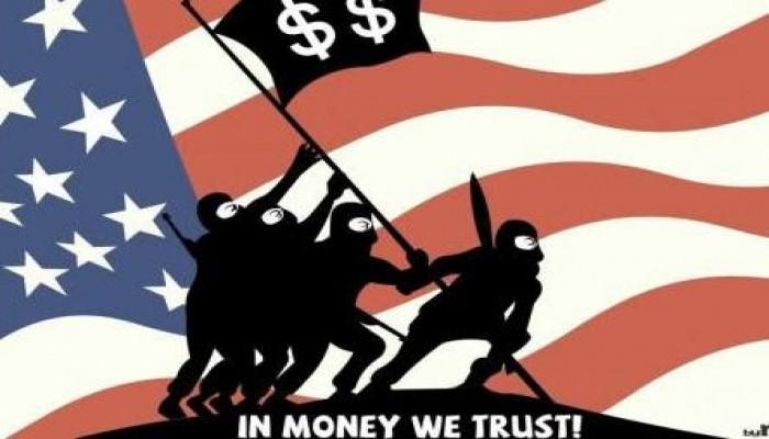 مستقبل السياسة الأمريكية