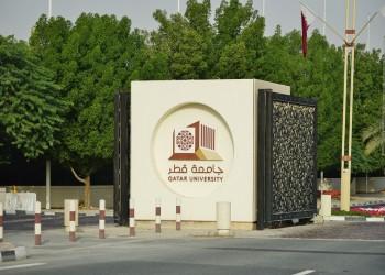 جامعة قطر تحقق تقدما في تصنيف التايمز للتعليم العالي