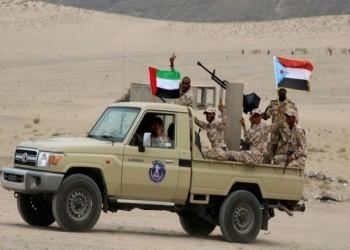 اعتقال مدير ميناء سقطرى اليمنية