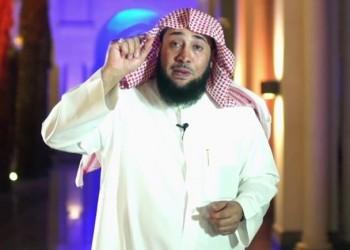 الداعية السعودي علي المالكي: المرأة أداة للاستمتاع وليست لخدمة الزوج