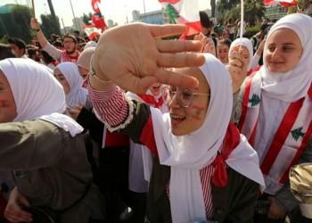 رفعت تقريرها للأمم المتحدة.. هيومن رايتس تنتقد عدم التزام لبنان بحقوق المرأة