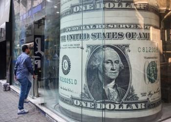 الثاني خلال أسبوع.. مصر تطرح أذون خزانة بـ1.2 مليار دولار