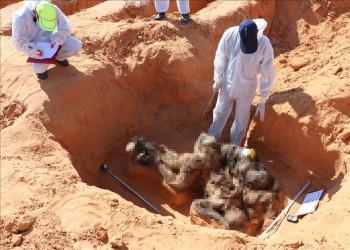 العثور على 112 جثة في مقابر جماعية بترهونة منذ يونيو