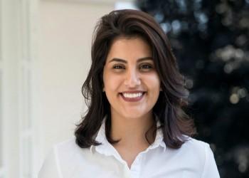 سفير الرياض بلندن: ندرس العفو عن الناشطات قبل قمة العشرين