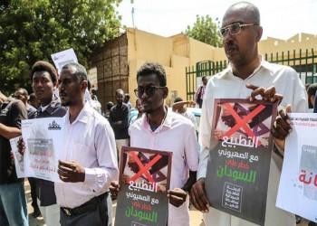 أكاديميون فلسطينيون وعرب يطالبون السودانيين بمواصلة رفض التطبيع