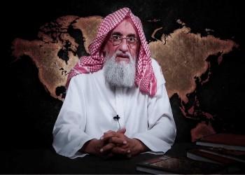 لأسباب طبيعية بمخبئه.. أنباء عن وفاة زعيم القاعدة أيمن الظواهري