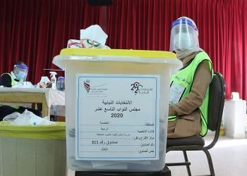 انتخابات 20 ومجلس 19...عشر ملاحظات