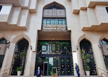 مصر.. ارتفاع الدين الخارجي 15% والمركزي يطرح أذون خزانة جديدة