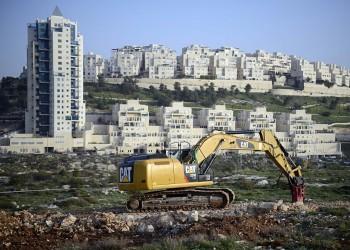 """الأزهر: توسع الاستيطان الإسرائيلي بالقدس """"إرهاب صهيوني"""""""