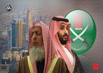 تداعيات تصعيد السعودية ضد الإخوان.. تهديد إضافي لمكانة المملكة الإسلامية