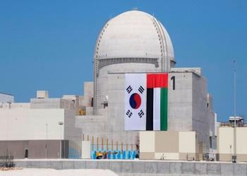 نووي الإمارات.. إنتاج أولى محطات براكة يرتفع إلى 80%