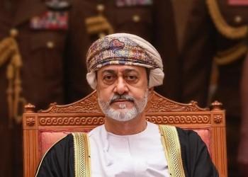 سلطان عمان يعلق على الإجراءات الاقتصادية القاسية.. ماذا قال؟ (فيديو)