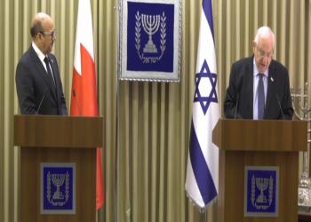 إسرائيل تهدي البحرين كتابا عن النبي والصحابة وتفتح سفارة بالمنامة