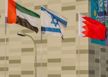 الإمارات تبحث عن عقارات فخمة لسفارتها وبعثتها في إسرائيل