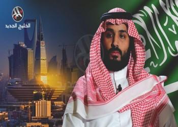 على أبواب سفاراتهم.. معارضون سعوديون يقدمون رؤيتهم الإصلاحية لأوضاع المملكة
