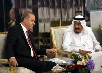 أردوغان في قمة العشرين: أشكر أخي العزيز الملك سلمان