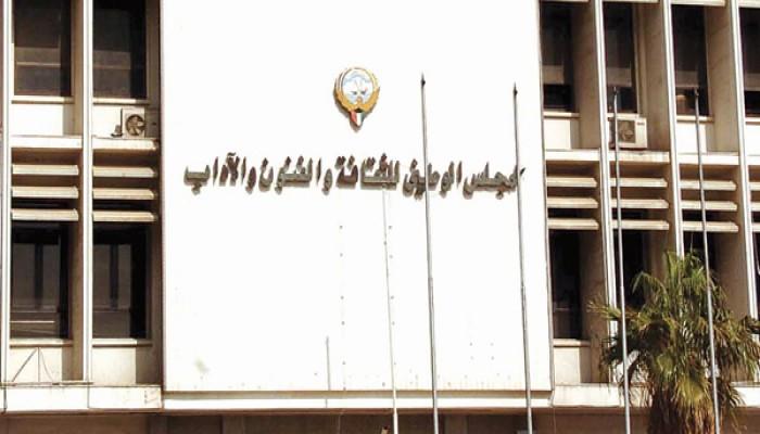 فقدان 900 قطعة أثرية في الكويت