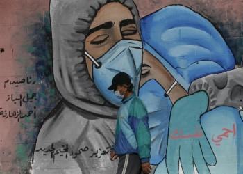 بسبب كورونا والحصار.. تحذيرات من انهيار المنظومة الصحية في غزة خلال 10 أيام