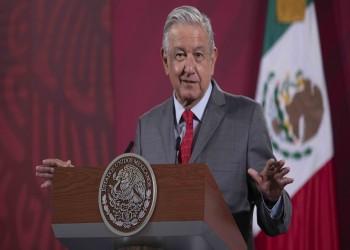 المكسيك تدعو قمة العشرين لتخفيض ديون الدول الفقيرة