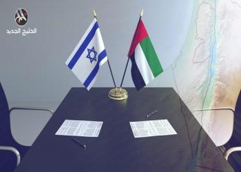 إسرائيل تصادق على الإعفاء من التأشيرات مع الإمارات