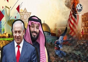 محمد بن سلمان يلتحق بركب التطبيع المجاني مع إسرائيل
