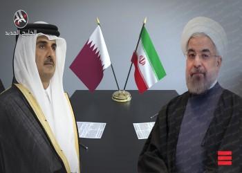 قطر وإيران.. ترتيبات اقتصادية ورسائل سياسية