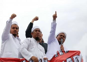 جماعات إسلامية ماليزية تستنكر مباحثات السعودية السرية مع إسرائيل