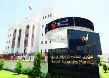 بـ25 مليون ريال.. عمان تدرج الإصدار الخامس من الصكوك السيادية
