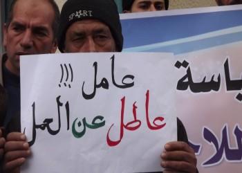 مستوى قياسي.. معدل البطالة في الأردن يقترب من 24%