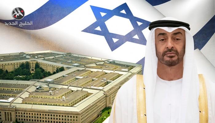بنود مخفية.. اتفاق إماراتي إسرائيلي على إخضاع علاقات التسلح لتحكم البنتاجون