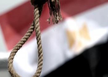 العفو الدولية تدين موجة محمومة من تنفيذ أحكام بالإعدام في مصر