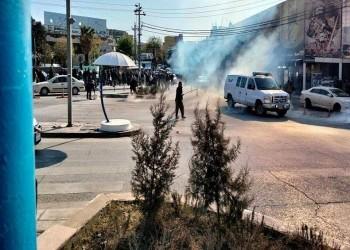 كردستان العراق.. الأمن يفرق بالقوة محتجين في السليمانية